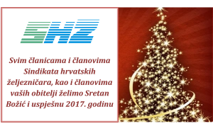 cestitka-bozuc-i-nova-godina-2017